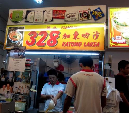 328 Katong Laksa, Katong