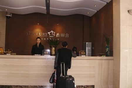 Beijing Sentury Apartment Hotel